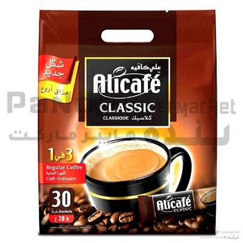 Alicafe Classic 20gmX30pcs