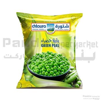Chtaura Green Peas 400gm
