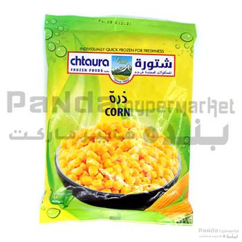 Chtaura Corn 400gm