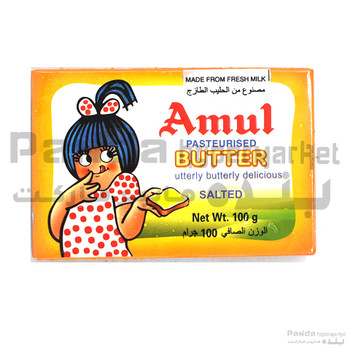Amul Salted Butter 100gm