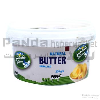 Ghadeer Butter Unsalted Natural 200gm