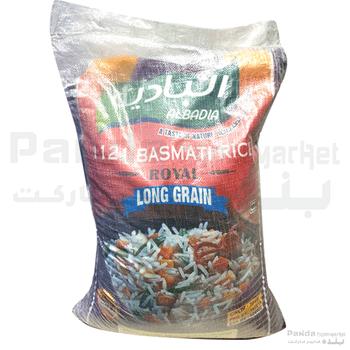 Albadia 1121 Basmati Rice 35kg