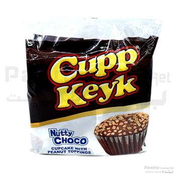 Cupp Keyk Choco 10x34gm