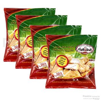 Arabian Cooker Chicken Nuggets200gmX4pcs