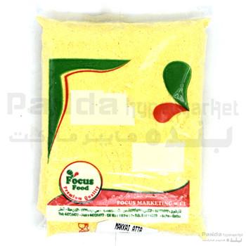 Pop Corn Powder(Makkai Atta)  500gm