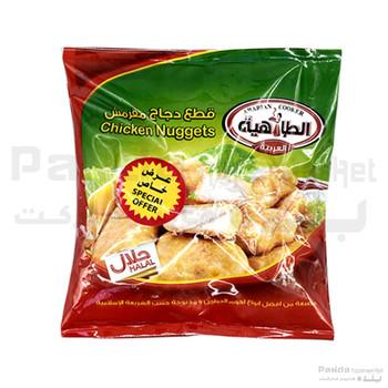 Arabian Cooker Chicken Nuggets200gm