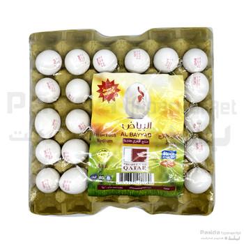 Al Bayad Qatar White Egg 30s