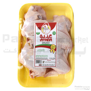 Athba Fresh Chicken Wings 450gm