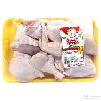 Athba Fresh Chicken Mixed Parts 1000gm