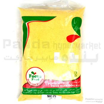 Pop Corn Powder(Makkai Atta)  1kg