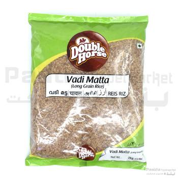 Double Horse Matta Rice (Long Grain) 2kg