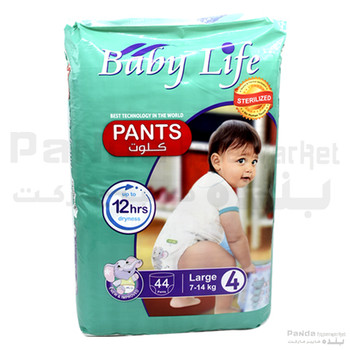 Baby Life Diapper Pants Stage4