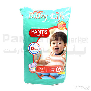 Baby Life Diapper Pants Stage6