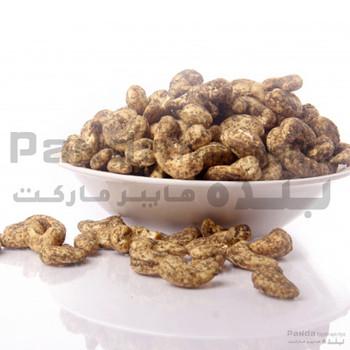 Cashew Skimmed Roasted 250g