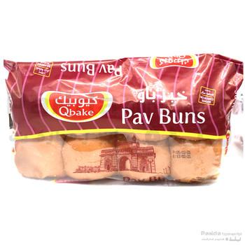 Qbakes Pav Buns 8Pcs