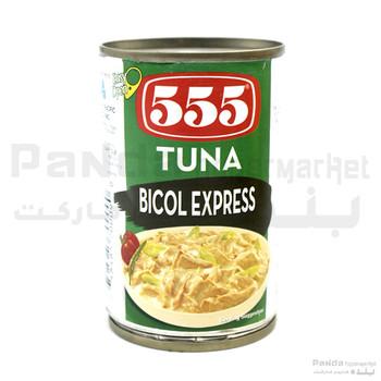 555 Tuna Bicol Expres 155gm
