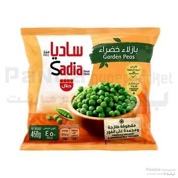 Sadia Frozen Veg Garden Peas 450g