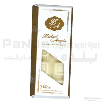Michael Angelo White Compound Chocolate 250g