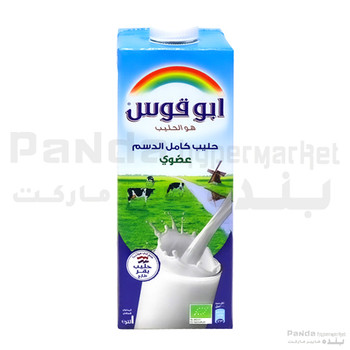 Rainbow RTD Organic Full Cream Milk 1Ltr