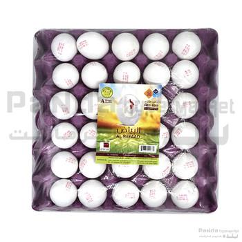 Qatar Al Bayyad Medium Egg 30s