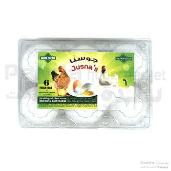 Jusna Fresh Egg 6pcs
