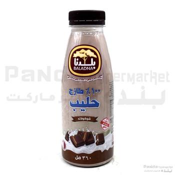 Baladna Fresh Milk Choco 360ml