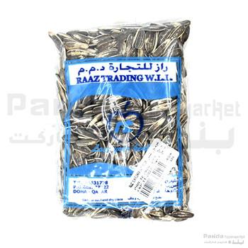 Raaz Sunflower Seed 100gm