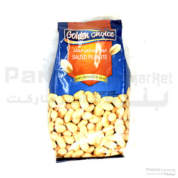 Golden Choice Salted Peanuts 225gm