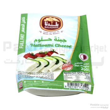 Baladna Halloumi FF Cheese 200gm