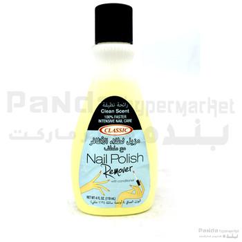 Nail Polish Remover Clean Scent