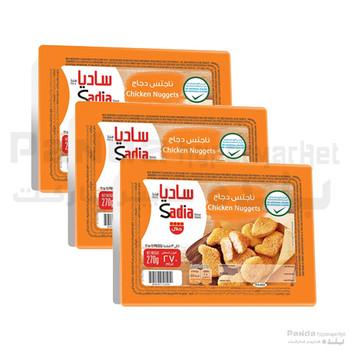 Sadia Chicken Nuggets 270gx3 Pcs