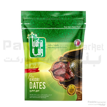 Wafia Khudri Dates 500gm