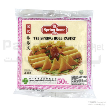 Spring home spring roll pastry 250g