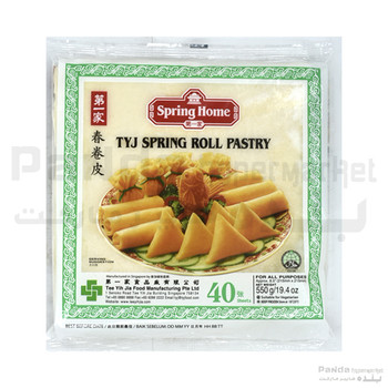 Spring home spring roll pastry 550gm
