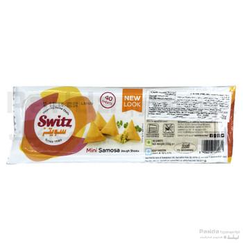 Switz Samboosa Sheet(mini)250Gm