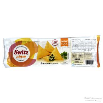 Switz Samboosa Sheet500Gm