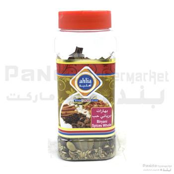 Ahlia Biriyani Spices Whole Jar 80gm