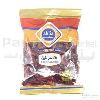 Ahlia Red Chilli Long Whole 80g