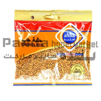 Ahlia Fenugreek Seed 100g