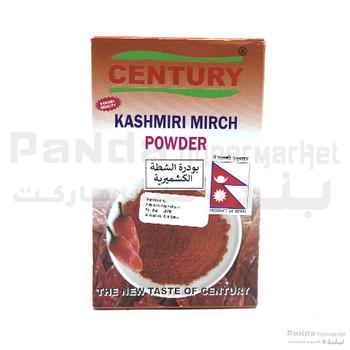 Century Kashmiri Mirch Powder 100g