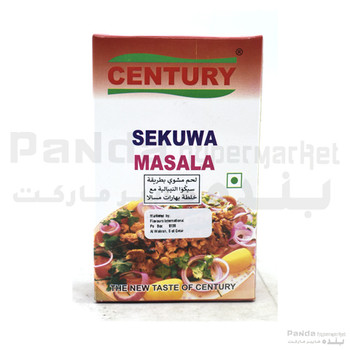 Century Sekuwa Masala 100g