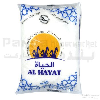 Al Hayat Premium Sugar 2kg
