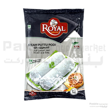 Royal Steam Puttupodi 1kg