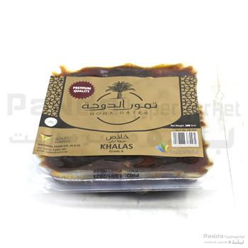 Khalas Premium Dates 500 gm