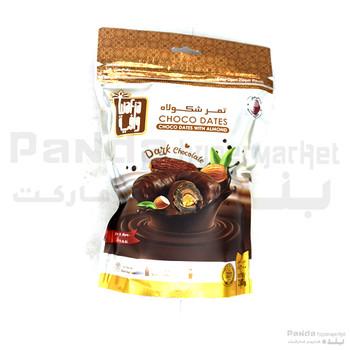 Wafia Dark Choco Dates Pouch 200 Gm