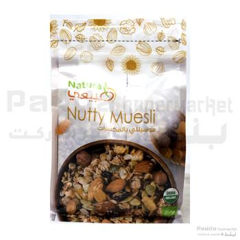 Organic Nutty Muesli 400g