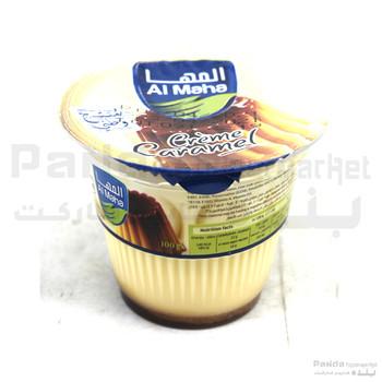 Cream Caramel 100gm