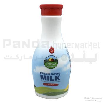 Mazzraty Fresh Milk Low Fat 1.5Ltr