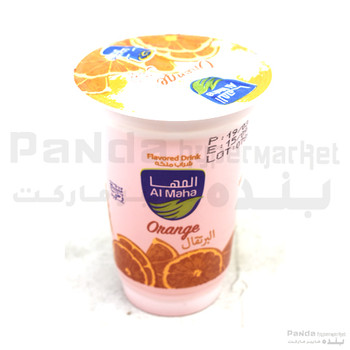 Orange Drink Cup 180ml