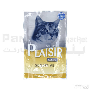 Plaisir care complete food for cats 85g sensitive poultry